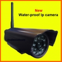 Waterproof Outdoor Wireless IP Wi-Fi IR Camera C 	 Опции Waterpr